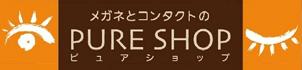 宇野眼科医院に併設している、コンタクト・メガネ店のサイトです。